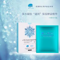 聚谷氨酸冰泽活肤凝脂面膜