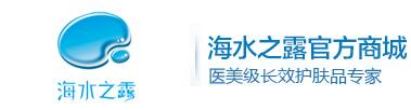 广州拜澳生物科技有限公司