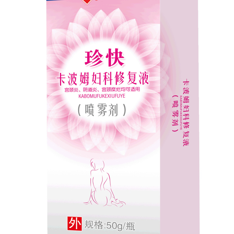 卡波姆妇科修复液/宫颈凝胶