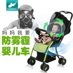 可思贝婴儿推车可坐可躺高景观轻便可折叠四轮婴儿车防雾霾防花粉