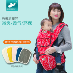 可思贝婴儿背带多功能背带婴儿前抱式腰凳四季通用纯棉横抱后背式