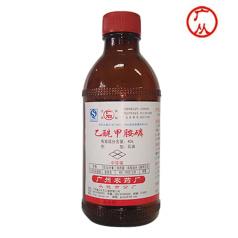 40%乙酰甲胺磷
