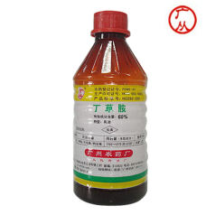 60%丁草胺乳油