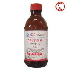 30%乙酰甲胺磷乳油