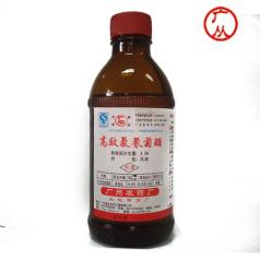4.5%高效氯氰菊酯乳油