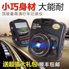 菲星 后视镜记录仪行车记录仪D60