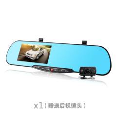 菲星 后视镜记录仪一体机双镜头行车记录仪D85