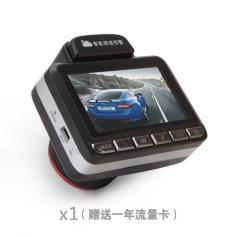 菲星 后视镜记录仪行车记录仪HD-D308