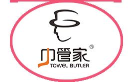 中山巾管家电器科技有限公司