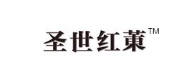 宁夏圣世红菓枸杞科技发展有限公司