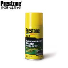 FPASAC1201CN 百适通空调系统免拆清洗剂 百适通空调系统免拆清洗剂