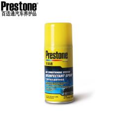 FPASAC1202CN 百适通空调系统抗菌除味喷雾 百适通空调系统抗菌除味喷雾(12瓶/箱)
