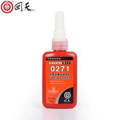 HT0200013 回天角斗士0271厌氧胶 回天胶水0271 回天厌氧胶0271