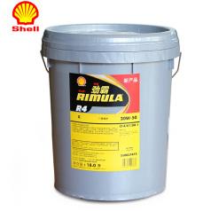 壳牌劲霸R4X CI-4 20W-50 大桶18L 4L 15w-40 209L 柴油机油 发动机润滑油 矿物质