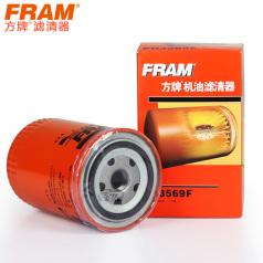 方牌机油滤清器PH8994F上海大众领驭 2.8L 帕萨特B5 2.8L 一汽-大众奥迪 FPPH8994F