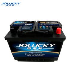 嘉樂馳(AGM平板)L3-70 , 20-72(70Ah)嘉樂馳AGM蓄電池 嘉樂馳蓄電池 嘉樂馳電池 JL0400002