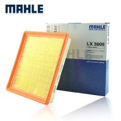 ML FLX3748T 馬勒空氣濾清器LX 3748現代和起亞特拉卡2.4/2.5T/2.9T/3.5