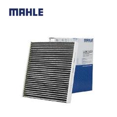 ML FLAK947T 马勒空调滤清器LAK 947日产2011款新阳光1.5(N17)