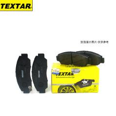 TEXTAR2404505 泰明顿刹车片, 后海南马自达 普力马, 福美来, 马自达 323 品牌汽车零配件