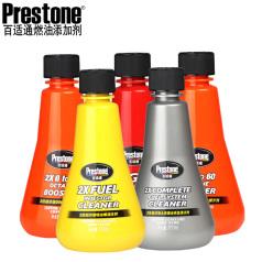 FPQXRRTZQY 百适通全效燃油系统保养套装(汽油版)五瓶套装 五合一添加剂 百适通五合一汽油添加剂