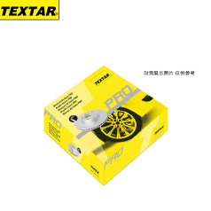 TEXTAR92132205 泰明顿刹车盘, 前一汽奥迪 A6 (C6); 汽车零配件