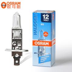OSRAM64150JK 欧司朗64150(德国)普通型卤素灯汽车头灯-商H1 12V55W P14,5S O-I欧司朗车灯