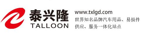广东泰兴隆润滑油有限公司