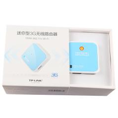 TP-link-lindan迷你型3G無線路由器