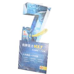 HX7異型展架