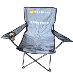 劲霸灰色沙滩椅