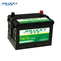 JL0100017嘉乐驰(绿牌)58-50 ,(48Ah)嘉乐驰绿牌蓄电池 嘉乐驰蓄电池 嘉乐驰电池