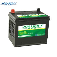 JL01000044嘉乐驰(绿牌)75D23L ,(65Ah)嘉乐驰绿牌蓄电池 嘉乐驰蓄电池 嘉乐驰电池