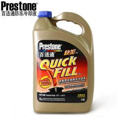 FPAF2045CN 百适通Quickfill快加全能型长效防冻冷却液 -30°C红色4KG 百适通防冻液(6瓶/箱)