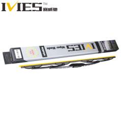 SV-T1014 赛威驰通用有骨雨刮(14#)单支赛威驰雨刮 14寸通用雨刮 赛威驰汽车雨刮