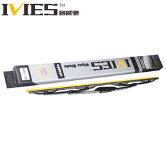 SV-T1018 赛威驰通用有骨雨刮(18#)单支赛威驰雨刮 18寸通用雨刮 赛威驰汽车雨刮