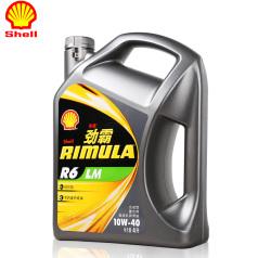 殼牌勁霸R6 M 10W-40 大桶18L 4L 全合成 柴機油 柴油汽車發動機潤滑油 LM