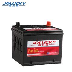 JL0300017嘉乐驰(红牌)86-610 , 86-610(55Ah)嘉乐驰红牌蓄电池 嘉乐驰蓄电池 嘉乐驰电池