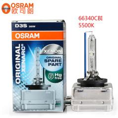 OSRAMD3SHID/CBI 欧司朗66340 D3S酷蓝第二代HID原厂配套氙气灯66340CBI 35W PK32D-5 10X1 欧司朗车灯
