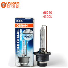 OSRAMD2SHID 欧司朗66240 D2SHID原厂配套氙气灯66240 35W P32D-2 10X1 欧司朗车灯