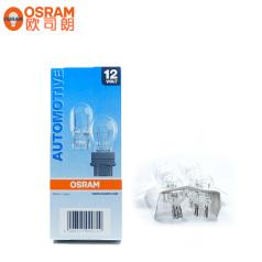OSRAM7515 歐司朗7515轉向燈、剎車燈車輔燈-商7515 12V21/5W? W3X16Q O-I歐司朗車燈