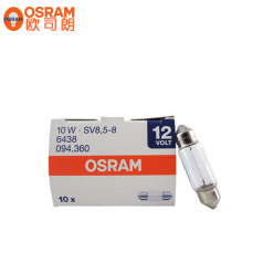 OSRAM6438 歐司朗6438閱讀燈車輔燈-商6438 12V10W SV8,5-8 O-I歐司朗車燈