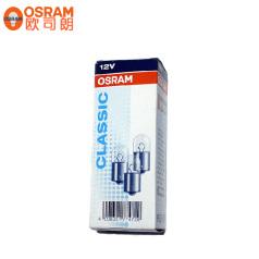 OSRAM5008 歐司朗5008尾燈、轉向燈(合資)5008 10W 12V BA15S 5XFS10 BC歐司朗車燈