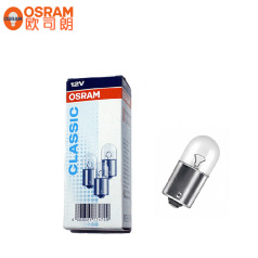 OSRAM5007 欧司朗5007尾灯、转向灯(合资)5007 5W 12V BA15S 5XFS10 BC欧司朗车灯