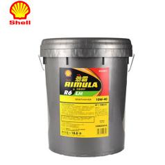壳牌劲霸R6 LM (10W-40)18L 壳牌机油 柴油机油 全合成机油 QP0201002