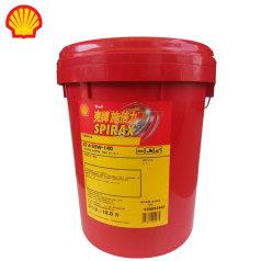 殼牌施倍力齒輪油S2 A85W-140 18L 殼牌齒輪油 QP0301005
