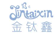 广州金钛鑫鞋业有限公司