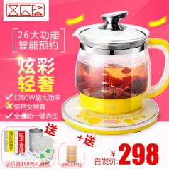 XGP西瓜皮养生壶全自动加厚玻璃分体式大容量煮茶壶营养煎药壶黑茶器