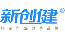 中山新创健电器制造有限公司