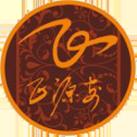 益陽正源安茶葉股份有限公司