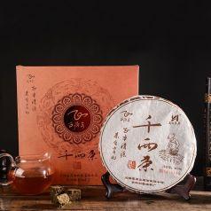 正源安黑茶 千兩餅特級700g 普通包裝